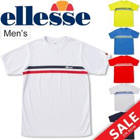Tシャツ 半袖 メンズ エレッセ ellesse ショートスリーブプラクティスクルー/テニスウェア ソフトテニス 男性用 半袖シャツ 吸汗速乾 UVカット 消臭機能 練習 試合 スポーツウェア/EM08305
