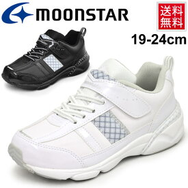 キッズシューズ ジュニア ガールズ スニーカー 女の子 ムーンスター moonstar 子供靴 19-24.0cm カジュアルタイプ スポーティ 通学 小学生 運動靴/SG-J504