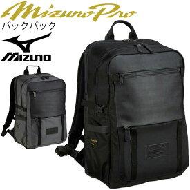 バックパック スクエア型 野球 ミズノプロ Mizuno Pro バックパックPTY スポーツバッグ 約26L リュックサック デイパック メンズ レディース 部活 通勤通学 鞄/1FJD9405
