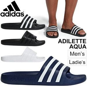 スポーツサンダル メンズ レディース アディダス adidas アディレッタ アクア ADILETTE AQUA シャワーサンダル スライドサンダル シューズプール 海 ビーチ/AdiletteAqua
