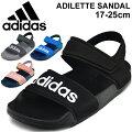 アディダス/adidas/キッズ/ジュニア/サンダル/ALTASwimC