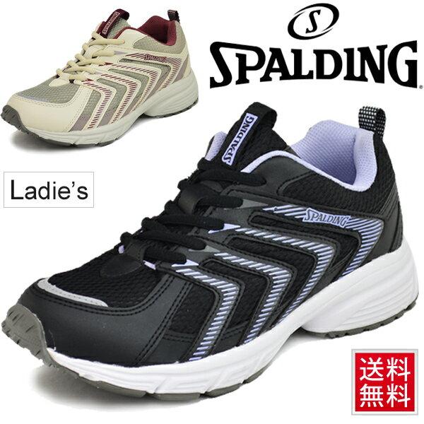 ランニングシューズ レディース スポルディング SPALDING JN-346 ローカット スニーカー 女性 3E ジョギング ウォーキング 婦人靴 カジュアル 普段履き スポーツシューズ/JIN3460-