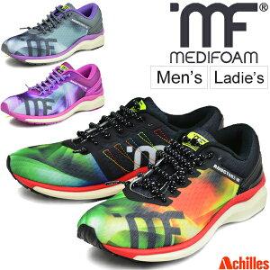 ランニングシューズ メンズ レディース アキレス ソルボ メディフォーム ADUCTOR2 MF-204 ワイド/ジョギング マラソン 陸上 ACHILLES SORBO MEDIFOAM 靴 スポーツシューズ/MFR2040