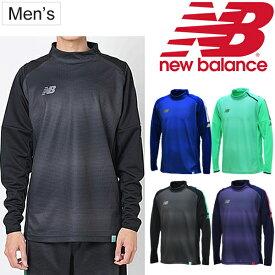 b5edf62de8570 トレーニングウェア 長袖トップ ジャージ メンズ ニューバランス newbalance ウォームアップ ジャケット スポーツウェア サッカー  フットサル 男性