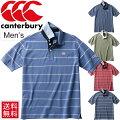 カンタベリー/canterbury/メンズ/ラガーシャツ/ポロシャツ/RA39109