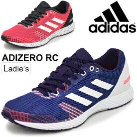 ランニングシューズ レディース adidas アディダス adizero RC アディゼロRC/マラソン サブ3.5 上級者 駅伝 トレーニング 部活 女性用 E幅相当 レーシングシューズ B37392 B37394 靴/adizeroRC-W