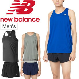 ランニングウェア 上下セット メンズ Newbalance ニューバランス シングレット ノースリーブシャツ 3インチショーツ(インナー付き) 上下組/男性用 マラソン レース 陸上 トレーニング 部活/AMT73065-AMS81277
