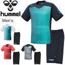 半袖Tシャツ ハーフパンツ 上下セット メンズ HUMMEL ヒュンメル プラクティススーツ/スポーツ トレーニング ウェア …