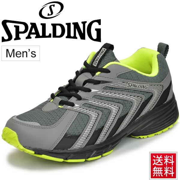ランニングシューズ メンズ SPALDING スポルディング JN-346/ローカット スニーカー 男性 4E ジョギング ウォーキング 軽量 撥水 カジュアル 普段履き スポーツシューズ/JIN3460