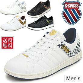 メンズシューズ スニーカー ローカット K・SWISS ケースイス カジュアルシューズ 男性用 紳士靴 チェック柄 運動靴 k-swiss /KSL03