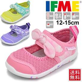 b3073d909 ベビーシューズ サンダル ウォーターシューズ キッズ 女の子 子ども イフミー IFME 子供靴 12.0-15.0cm