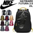 リュックサック バックパック メンズ レディース NIKE ナイキ ヘイワード フューチュラ2.0 スポーツバッグ 25L デイパ…