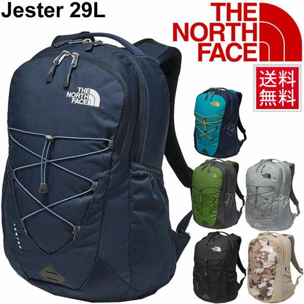 バックパック リュックサック THE NORTH FACE ノースフェイス ジェスター 29L/アウトドア カジュアル デイパック ザック メンズ レディース 鞄 かばん/NM71854