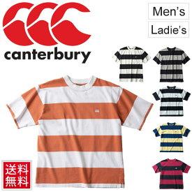 Tシャツ 半袖 メンズ ユニセックス カンタベリー canterbury 4インチストライプ クルーネックジャージ ラガーシャツ ラグビー 半袖シャツ スポーツ カジュアル ウェア トップス /RA39065