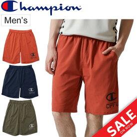 ハーフパンツ メンズ チャンピオン champion CPFU スポーツ トレーニング カジュアル ショーツ 男性 半ズボン 短パン ボトムス/C3-PS504