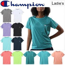 Tシャツ 半袖 レディース チャンピオン Champion C VAPOR Tシャツ/スポーツ フィットネス ウェア UVカット 半袖シャツ ワンポイント 無地 シンプル 普段使い カットソー トップス/CW-PS302