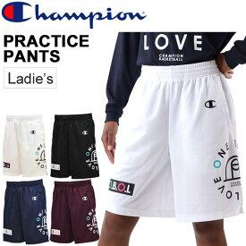 プラクティスパンツ バスケットボール レディース チャンピオン Champion E-MOTION バスケットパンツ 女性用 バスパン プラパン トレーニング スポーツウェア/CW-QB513