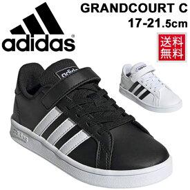 キッズシューズ スニーカー ジュニア 男の子 女の子 子ども アディダス adidas グランドコート C コートスタイル 子供靴 17-21.5cm ゴム紐 女児 男児 運動靴 ブラック ホワイト GRANDCOURT C EF0108/EF0109 /GRANDCOURT-C