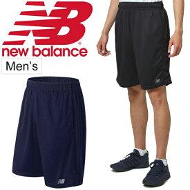 e149045d54cf4 ハーフパンツ メンズ ニューバランス newbalance バーサショーツ 10インチ丈 スポーツウェア トレーニング ランニング ジョギング ジム