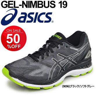 san francisco bbe3a a47ec Running shoes men ASICS asics GEL-NIMBUS 19 gel nimbus 19 entry runner fan  runner marathon sub4-5 land exercise training man sports shoes /TJG752-