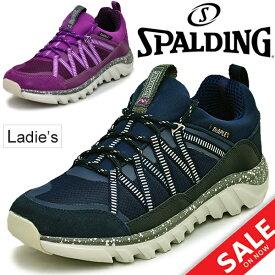 ウォーキングシューズ レディース スポルディング SPALDING ノルディックウォーキング 女性用 3E ローカット スニーカー アウトドア カジュアル 婦人靴 くつ/ON-321