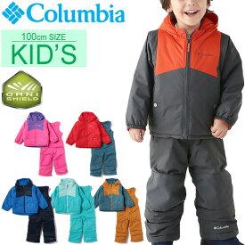 キッズ ベビー スノーウェア リバーシブルジャケット カバーオール 2点セット 男の子 女の子 子ども コロンビア Columbia ダブルフレークセット 子供服 100cm 中綿 裏フリース 防寒着 セットアップ 雪あそび 冬 アウトドア レジャー かわいい /SC1093-C