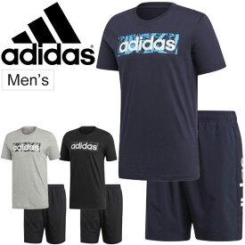 半袖Tシャツ ハーフパンツ 上下セット メンズ adidas アディダス M CORE リニア スポーツ トレーニング ウェア 男性用 半袖シャツ ウィンドパンツ 上下組 普段使い セットアップ/FSR27-FSG42