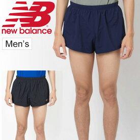 f28be6a455257 ランニングパンツ ショーツ メンズ ニューバランス newbalance アクセレレイト アクセレレイト3インチショーツ(インナー付き)スポーツウェア  男性 ジョギング ...