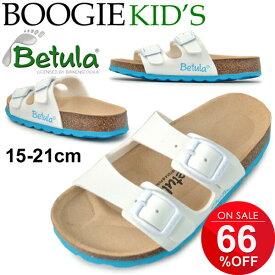 ベチュラ キッズ サンダル Betula ブギー Boogie 正規品 子供靴 こども コンフォートサンダル 定番 ホワイト 白 ビルコフロー BIRKENSTOCK ビルケンシュトック/BL874213/