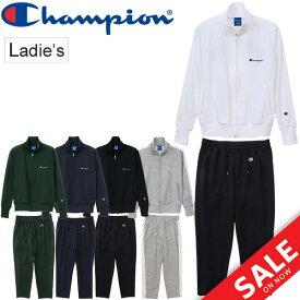 ジャージ 上下セット レディース チャンピオン Champion ジャケット テーパードパンツ アクティブスタイル スポーツウェア トレーニング フィットネス 女性 上下組 セットアップ/ CW-PSE01-PSF01