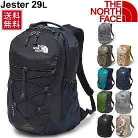 バックパック リュックサック ノースフェイス THE NORTH FACE ジェスター 29L/アウトドア カジュアル デイパック ザック メンズ レディース 鞄 かばん/NM71854