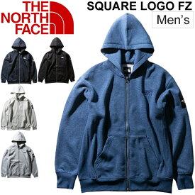 スウェット パーカー ジャケット メンズ アウター ノースフェイス THE NORTH FACE スクエアロゴフルジップ アウトドアウェア スエット フーディ キャンプ フェス カジュアル 男性 上着/ NT61836
