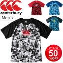 Tシャツ 半袖 メンズ カンタベリー canterbury トレイニングティ ラグビー スポーツ トレーニング ウェア ラガーシャ…
