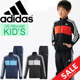 ジャージ 上下セット キッズ ジュニア 男の子 adidas アディダス ボーイズ 3ストライプス ジャケット ジョガーパンツ 子供服 スポーツウェア トレーニングスーツ 男児 セットアップ 上下組/FTN25