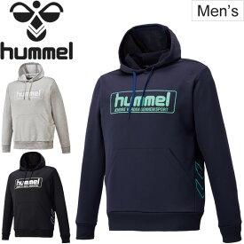 スウェット パーカー メンズ ヒュンメル hummel スエット プルオーバー フーディ/スポーツウェア 男性 スウェットシャツ トレーナー トレーニング 練習 移動着 吸汗速乾 普段使い トップス/HAP8218