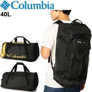 バックパック 2WAY ボストンバッグ メンズ レディース コロンビア Columbia ブレムナースロープ 40L/ダッフルバッグ リュック アウトドア スポーツ ジム 旅行 男女兼用 鞄 大容量 かばん/PU8418