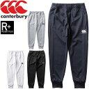 スウェットパンツ メンズ カンタベリー canterbury RUGBY+(ラグビープラス) /ラグビー スポーツウェア スエット ロン…