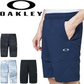 ハーフパンツ ウィンドブレーカー メンズ ショートパンツ オークリー OAKLEY Enhance Mobility Shorts/9インチ ウーブン ショーツ スポーツウェア 自宅トレーニング 男性 ランニング ジム 短パン ボトムス/FOA400171