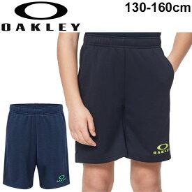 キッズ ハーフパンツ ジュニア ショートパンツ 子ども/オークリー OAKLEY Enhance Jersey Shorts YTR 1.0/スポーツウェア 子供服 130-160cm 運動 短パン 半ズボン ボトムス/FOA400828