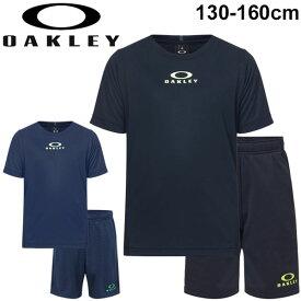 キッズ 半袖Tシャツ ハーフパンツ 上下セット 子供服/オークリー OAKLEY スポーツウェア 130-160cm 半袖シャツ ショートパンツ 2点セット 上下組/男の子 女の子 セットアップ/FOA400846-FOA400828