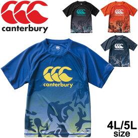 Tシャツ 半袖 メンズ 大きいサイズ ビッグサイズ 4L 5L カンタベリー Canterbury トレーニングティ/ラグビー プラクティスシャツ スポーツウェア 練習着 男性 クルーネック トップス/自宅トレーニング 家トレ 宅トレ/RG30008B
