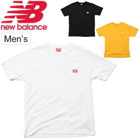 Tシャツ 半袖 メンズ ニューバランス Newbalance NBアスレチックス ポケット S/S TEE/スポーツウェア ポケットT クルーネック 半袖シャツ 男性 シンプル トレーニング 普段使い カジュアル トップス/MT01567