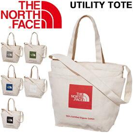 トートバッグ レディース メンズ ノースフェイス THE NORTH FACE ユーティリティートート/ショルダーバッグ 手持ち 肩掛け バッグ オーガニックコットン ロゴ シンプル 男女兼用 鞄/NM82040