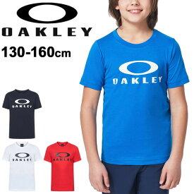 キッズ 半袖Tシャツ 子供服 オークリー OAKLEY Enhance QD SS Tee O Bark YTR 1.0/スポーツウェア プリントT 130-160cm 半袖シャツ 男の子 女の子 部活 トレーニング カジュアル 普段使い/FOA400816