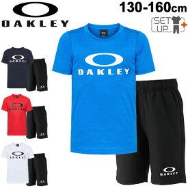 キッズ 半袖Tシャツ ハーフパンツ 上下セット 子供服 オークリー OAKLEY スポーツウェア セットアップ 130-160cm 半袖シャツ ショートパンツ 2点セット 上下組/男の子 女の子 部活 普段使い/FOA400816-FOA400833