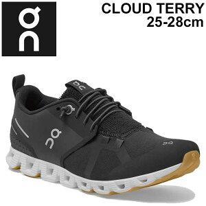 ランニングシューズ メンズ オン On クラウド Cloud Terry/ ローカット スニーカー 男性用 スポーツシューズ ジョギング ウォーキング トレーニング/CloudTerry