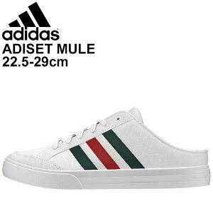 スニーカーサンダル メンズ レディース シューズ/アディダス adidas アディセットミュール ADISET MULE U/キャンバス コートスタイル スポーティ カジュアル LDG23 シンプル 靴/FX4847