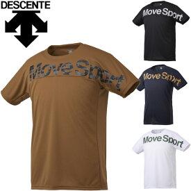 半袖 Tシャツ メンズ デサント DESCENTE Tシャツ(MOVE) MoveSport/スポーツウェア トレーニング ランニング 部活/男性 吸汗速乾 クルーネック 家トレ/DMMQJA50