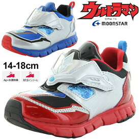 ウルトラマン キッズシューズ 男の子 ムーンスター moonstar ウルトラマンZ(ゼット)/子供靴 キャラクター 14.0cm-18.0cm 靴 くつ かっこいい 男児 通園 運動靴/UTM-149