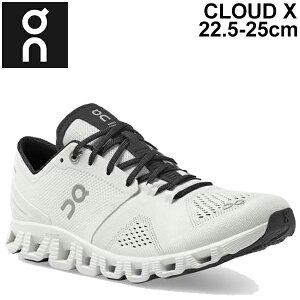 ランニング トレーニング シューズ レディース オン On CLOUD X クラウドX/スポーツシューズ 運動靴 女性用 スニーカー 4099702W ホワイト系 タウンユース 普段履き くつ/CLOUD-X-W